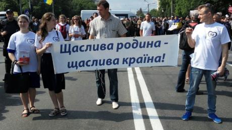 В Киеве противники Марша равенства устроили свою акцию в поддержку семейных ценностей