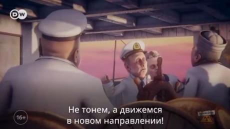 """Вышел мультфильм о """"капитане"""" Путине и команде """"Титаника"""" перед столкновением с айсбергом, кадры"""