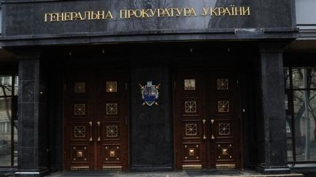 ГПУ назвала причины проведения обыска в Печерском суде Киева