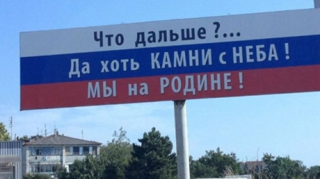 Денег нет и не будет: в оккупированном Крыму начали массово увольнять всех медсестер из детских садиков — фотофакт