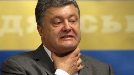 новости, парасюк, покушение, политика, порошенко, военное положение, сша, javelin, поездка, минские соглашения