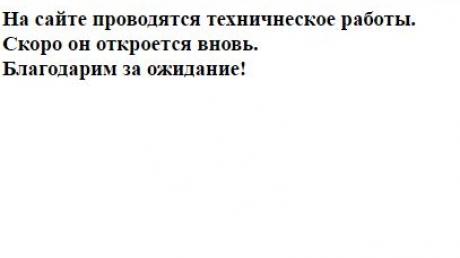 """Украинские хакеры в ударе: пропагандистский террористический сайт AnnaNews """"слег"""" всерьез и надолго?"""