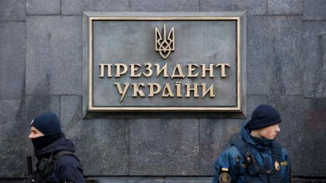 Офис президента выступил с обвинениями в адрес властей Беларуси
