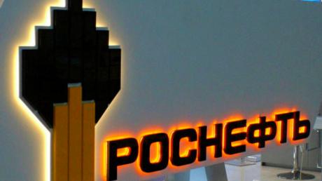 """""""Роснефть"""" столкнулась с проблемами при поставках нефти: источники раскрыли детали"""