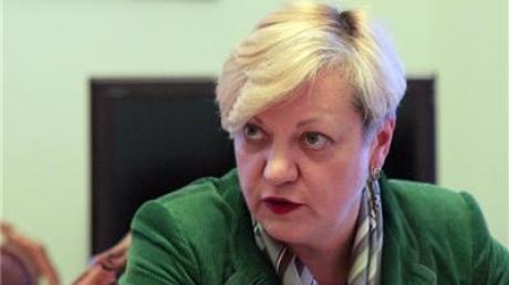 """""""Чтобы не злить Путина"""": в НБУ объяснили, почему """"топят"""" украинские банки и спасают российские"""