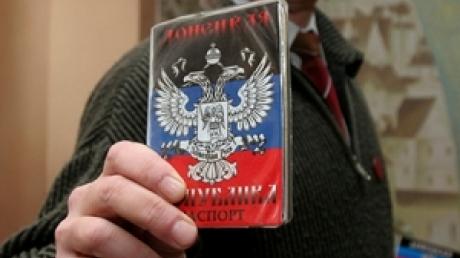 """Сохраняйте украинские паспорта: российские таможенники не признают """"документы"""" """"ДНР"""""""