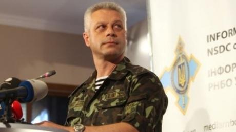 Лысенко: ДНР и ЛНР не соблюдают перемирие и целый день обстреливают Дебальцево