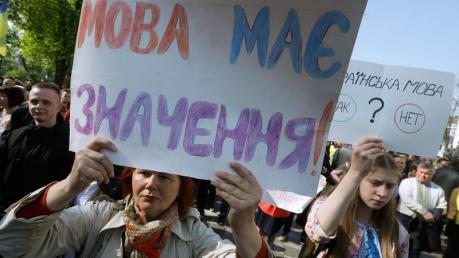 Какой язык является родным для большинства жителей Украины: результаты исследования