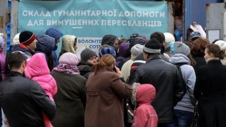 В Украине впервые вынесли приговор человеку, который выдавал себя за несчастного переселенца из АТО