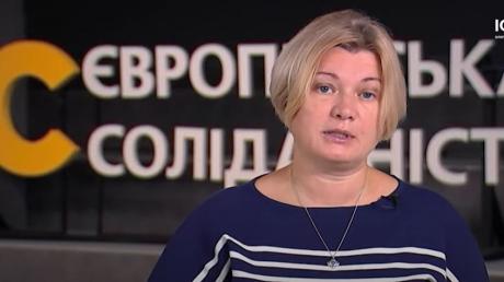 """Геращенко о гибридной войне на Луганщине: """"Это очевидно всем, кроме Зеленского"""""""