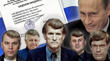 украина, медведчук, стус, ссср, скандал, история, общество