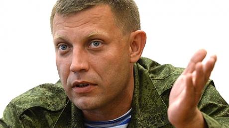 Захарченко: число погибших в результате обстрела обстановки на Боссе возросло до 13 человек