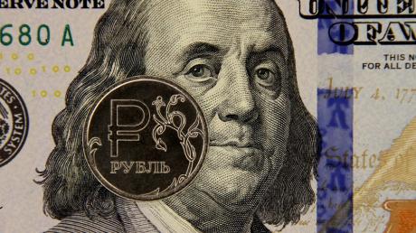 Россия, рубль, цены, нефть, доллар, Министерство, финансов