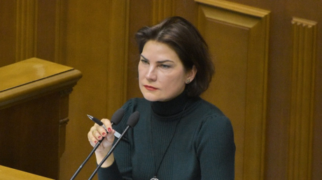 Ирина Венедиктова, Петр Порошенко, Генпрокурор, расследования, политика, Верховная Рада