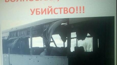 докучаевск, цаплиенко, волноваха, днр, новости днр, теракт, теракт в волновахе, украина, восток украины, донбасс, новости ато, новости украины, новости донбасса