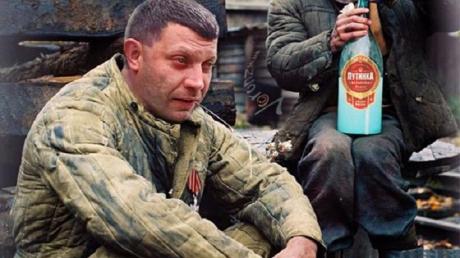 """""""Нужно все продавать и валить хоть в Белоруссию или Абхазию, потому как тут пи***ц на десятки лет вперед"""", – прозревшие боевики Захарченко бросают оружие и бегут из """"Малороссии"""""""