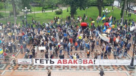 верховная рада, протест, аваков, происшествия, украина сегодня