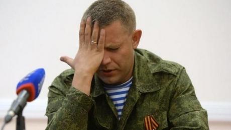 """""""Я уже запутался: """"новоросиия"""", """"малороссия"""", """"недососсия"""", Захарос как выйдет с перепоя, такую х**ню мелет"""", - соцсети """"втоптали в грязь"""" идею марионетки Кремля Захарченко о создании нового """"государства"""""""