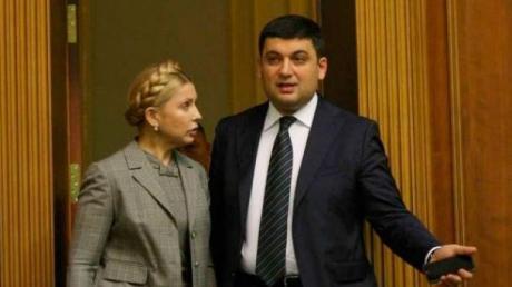 коалиция, верховная рада, тимошенко, гройсман, политика, общество, украина
