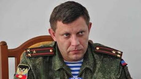 """Не спрячется никто: Захарченко рассказал о работе в """"ДНР"""" специальной закрытой службы"""