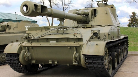 """Армия Украины убрала от линии соприкосновения САУ """"Акации"""", отвод продолжается"""