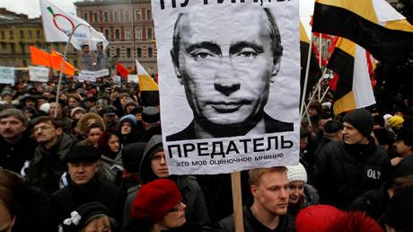 СНГ выборы, Россия, Путин, протесты, оппозиция, Мосгордума