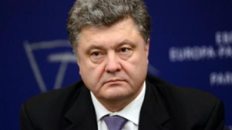 Порошенко дал добро на создание Главного ситуационного центра