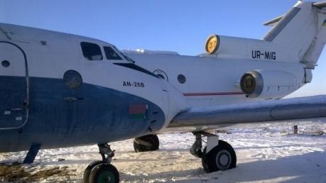 """Около аэропорта """"Борисполь"""" на аэродроме столкнулись два самолета"""