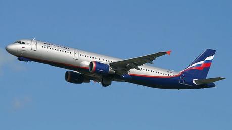 Фильм британской BBC покажет правду о роли России в крушении Boeing-777 на Донбассе. Премьера 3 мая