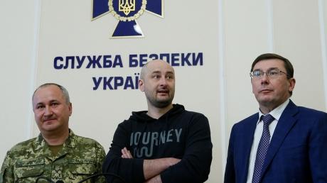 грицак, сбу, политика, спецслужбы, бабченко, убийство бабченко, происшествия, видео