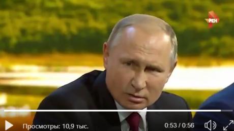 Сеть взорвало видео с Путиным: президент РФ прокололся на вопросе об отравлении Скрипалей