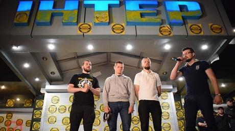 """Активисты """"Национального корпуса"""" объявили мобилизацию и планируют """"нагрянуть в гости"""" к Левочкину"""