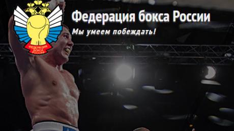 Пограничники не пропустили в Украину членов Федерации бокса России и пропагандистов из LifeNews - кадры