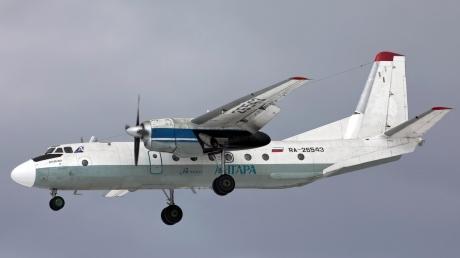 Крушение российского самолета Ан-26 в Сирии: в Минобороны РФ назвали предварительные причины