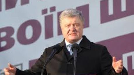 Украина, Порошенко, Гладковский, Журналисты, Коррупция, Bihus.Info.