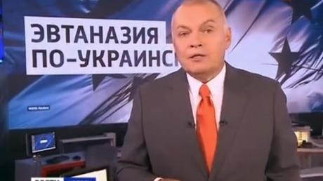 Пропагандист Киселев в ужасе: хакеры взломали почту журналиста и выставили на аукцион  всю его переписку об Украине
