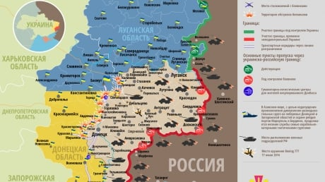 Карта АТО: Расположение сил в Донбассе от 14.03.2016