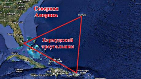 В Бермудском треугольнике нашли базу атлантов, которая располагалась на 100-метровой глубине