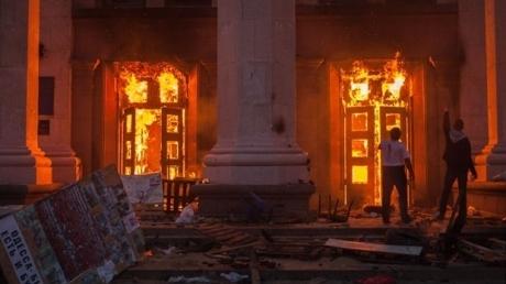 Два года со дня трагедии в Доме профсоюзов в Одессе. Хроника событий 02.05.16