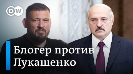 """Лукашенко о задержании своего оппонента, блогера Тихановского: """"Я дал сигнал"""""""