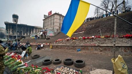 Стало известно месторасположение музея Майдана