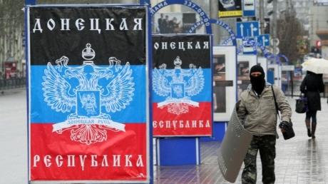 Ситуация в Донецке и Луганске: новости, курс валют, цены на продукты, хроника событий 07.06.2017