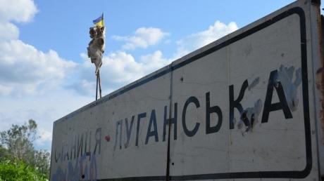 """Обстрел КПВВ """"Станица Луганская"""" - пять человек ранены, перебит газопровод"""