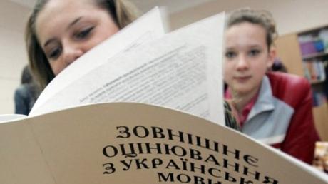 Минобразования продлило регистрацию на ВНО до 20 апреля выпускникам Крыма и Донбасса