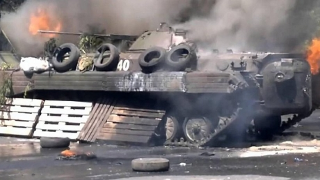 желобок, бахмутская трасса, оос, армия украины, техника, армия россии, террористы, боевики, потери, донбасс, мысягин