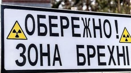 """луганск, """"лнр"""", день победы, 9 мая, россия, общество, украина"""