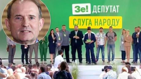 """После местных выборов может появиться союз партий """"Слуга народа"""" и """"ОПЗЖ"""": СМИ"""