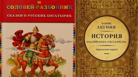 Украина внесла под санкции литературу из РФ: в Киеве запретили ввозить еще 20 изданий в числе которых книга Бориса Акунина - полный список