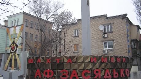 ДонОГА: из шахты Засядько поднято 14 погибших, опознано - 7