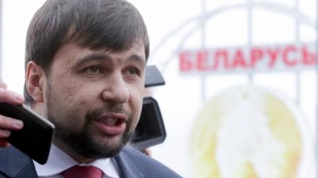 ДНР выдвинула Украине главное условие мирного урегулирования конфликта в Донбассе